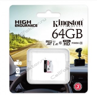 Карта памяти KINGSTON MicroSDXC 64Gb High Endurance Class 10