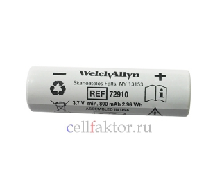 Для тимпанометра Welch Allyn MicroTymp 3 REF 72910