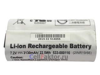 Li-ion Rechargeable Bettery 2INR19/66   7.2V  3130mAh